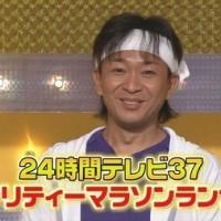 城嶋5.jpg